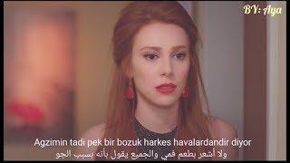 دفنة & عمر || انا خائف ~ أغنية تركية حزينة || مترجمة (الوصف بليييييز )