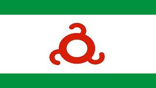 National Anthem of Ingushetia