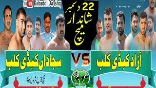 Best Kabaddi Match 2018 In Satyana | Azad Kabaddi Club Vs Sajadan Kabaddi Club