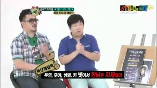 ENG SUBS Infinite Weekly Idol 35