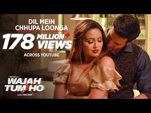 Dil Mein Chhupa Loonga Video Song | Wajah Tum Ho | Armaan Malik & Tulsi Kumar | Meet Bros