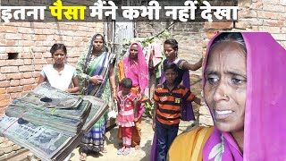ऐसा ग़रीब परिवार जो कभी नए कपड़े नहीं पहने Indian poor family wear used cloths for lifetime