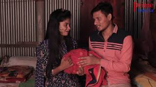 রাতের মজা । Rater Moja । Bangla short film । 2019 । prime media