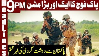 Another Huge Success of Pakistan Army | Headlines & Bulletin 9 PM | 15 December 2018 | Express News