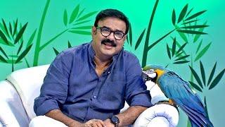 Vishu Wishes I Maniyan Pilla Raju I Panchavarnathatha