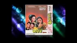 Ghar Nu Budhu Aaye | Qahar - Punjabi Movie | Superhit Punjabi Songs | Sukhwinder