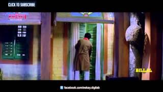 Kar Chokhe (Song) - Dujone (Bengali Movie 2009) _ Dev _ Srabanti