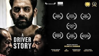 A Driver Story Latest Telugu Short Film | Guru ,Written & Directed By Vasanth K Karanam | Klapboard