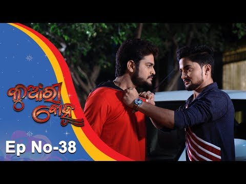 Xxx Mp4 Kunwari Bohu Full Ep 38 20th Nov 2018 Odia Serial – TarangTV 3gp Sex