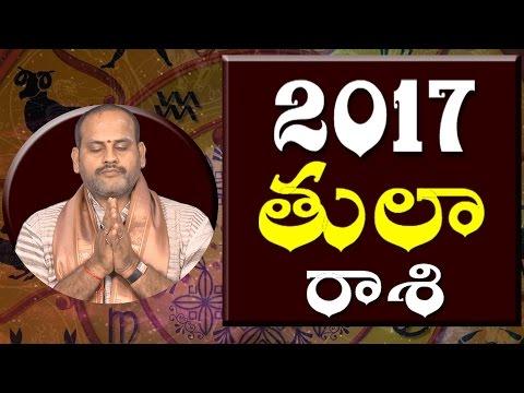 Xxx Mp4 తులా రాశి 2017 Tula Rashi Libra Horoscope 2017 To 2018 Telugu Rasi Phalalu 3gp Sex