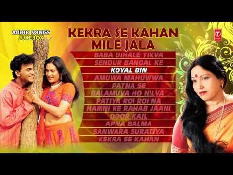 Xxx Mp4 SHARDA SINHA Superhit Bhojpuri Audio Songs Collection Jukebox KEKRA SE KAHAN MILE JALA 3gp Sex