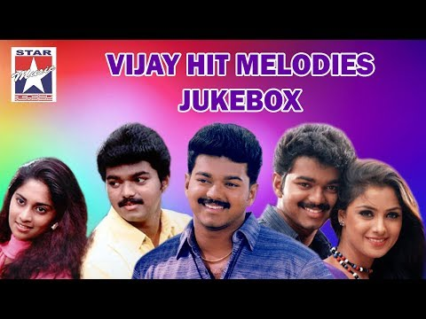 Xxx Mp4 Vijay Hit Melody Jukebox Superhit Melody Songs From Vijay Blockbuster Movies 3gp Sex