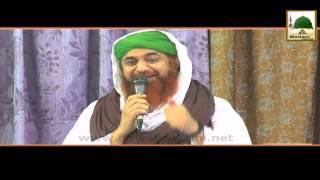 Short Clip - Billi Kis Nay Mari - Maulana Imran Attari