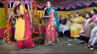 তিশার  হলুদ  DANCE...