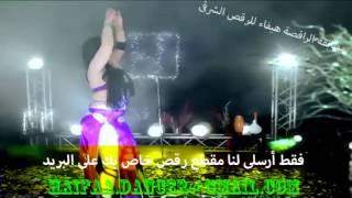 مسابقة الرقص الشرقى...برعاية الراقصة هيفاء
