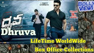 DHRUVA 2016 South Indian Movie LifeTime WorldWide Box Office Collections Verdict Hit Or Flop