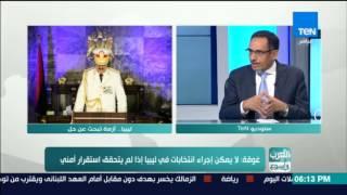 العرب في أسبوع - حلقة 27 يوليو 2017 - كاملة