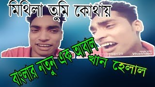 Banglar notun chutiya   Khan helal ROASTED   Khan helal interview   Bangla funny video   DB