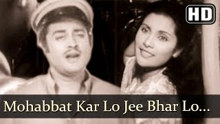 Mohabbat Kar Lo Jee Bhar (HD) - Aar Paar - Guru Dutt - Geeta Dutt - Mohd.Rafi, - Old Hindi Song