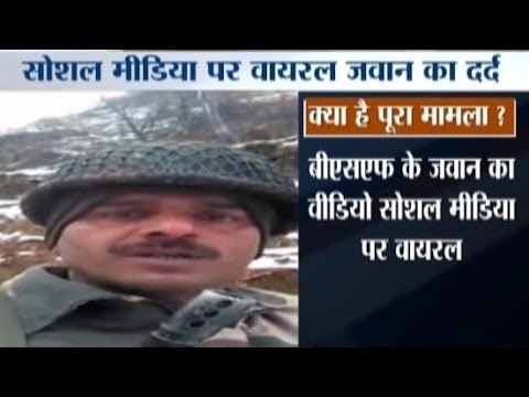 BSF Jawan's Video Exposes the Mess caused by Corruption, Seeks PM Modi's Attention