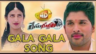Race Gurram ᴴᴰ Video Songs   Gala Gala Full Song   Allu Arjun   Shruti Haasan   S Thaman