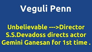 Veguli Penn  1971 movie  IMDB Rating  Review   Complete report   Story   Cast