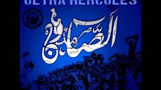 ULTRA HERCULES 2007  |  ALBUM SAMIDOUN V2 : Lila Mebroka  |
