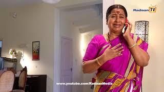 வாணி ராணி - VAANI RANI - Promo 1458