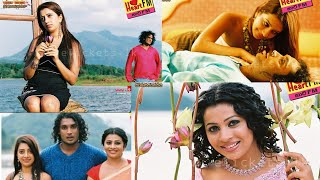 Heart FM sinhala movie | Sachini Ayendra | Kanchana Mendis | Samanalee Fonseka