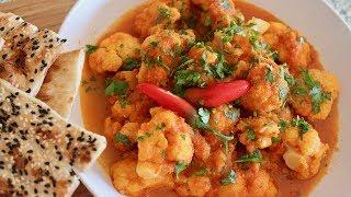 Afghan Cauliflower Recipe - Gulpi recipe - Easy Cauliflower Stew -قورمه گلپی