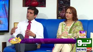 NEO Pakistan with Mariaum Farhan | 22 August, 2017 | Tuesday