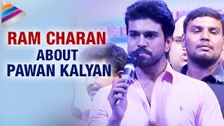 Pawan Kalyan is my Inspiration says Ram Charan   Mallareddy College Annual Day Celebrations