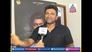 Exclusive Chit Chat With Puneeth Rajkumar | PRK Productions Is Kick-Starting Its First Film