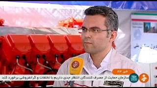 Iran DESA co. made Heavy Diesel engine for locomotive ساخت موتور سنگين لوكوموتيو ايران