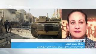 معركة الموصل: القوات العراقية تتحرك نحو غرب الموصل | الأخبار