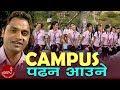 Pashupati Sharma's Superhit Song   Campus Padhna Aaune - Radhika Hamal