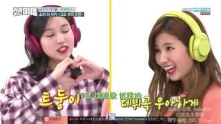 Twice - Sana向Mina撒娇  超可爱~ 一周偶像teamwork
