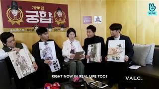 MinWon | Kang Min Hyuk - Marital Harmony | V Live [ENG] | 0628