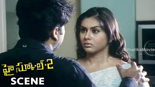 Namitha's Friend Misbehaves With Her ||  High School 2 Movie Scenes