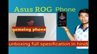 Asus ROG phone Unboxing full specification reviews in hindi