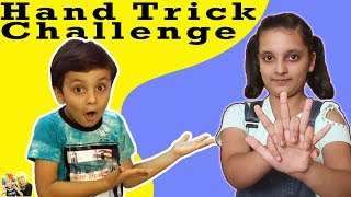 HAND TRICK CHALLENGE   #Kids #Fun #Bloopers   Aayu and Pihu Show