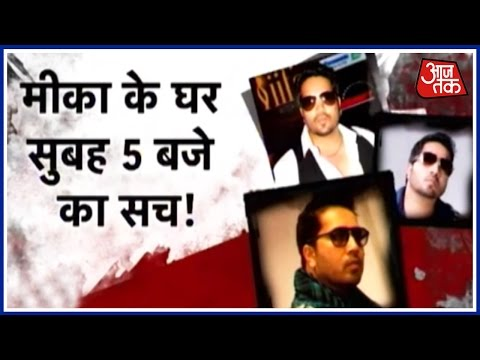 Model Caught On CCTV Who Accused Mika Singh For Molesting Her