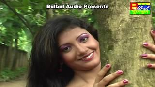 Sondur Ekta Bow - Dukhi Lalon Ft. Mizan / New Bangla Song / Bulbul Audio / Bangla Music Video 2017