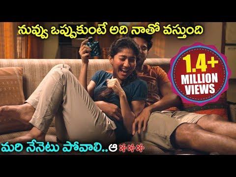 Xxx Mp4 Sai Pallavi Dulquer Salmaan Enjoying In Room Hey Pillagada Movie Scenes 3gp Sex