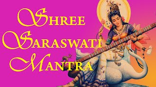 SHREE SARASWATI MANTRA : 108 TIMES VERY POWERFUL MANTRA - Maha Saraswati Mantra by Suresh Wadkar