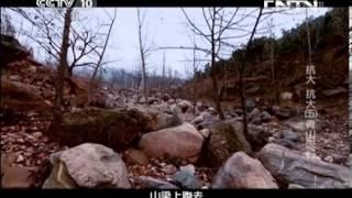 《探索发现》 20130805 抗大 抗大 (五) 青山忠骨