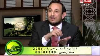 برنامج الدين والحياة - الشيخ رمضان عبد المعز - سجدة الشكر - Aldeen wel hayah