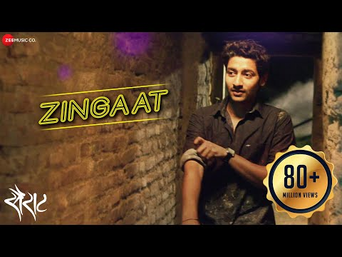 Zingaat - Sairat | Official Full Video with English subtitles | Nagraj Manjule | Ajay Atul
