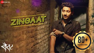 Zingaat - Sairat | Official Full Video with English subtitles | Nagraj Manjule | Ajay Atul