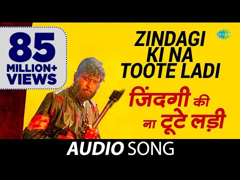 Xxx Mp4 Zindagi Ki Na Toote Ladi – Full Song Nitin Mukesh Lata Mangeshkar Kranti 1981 3gp Sex
